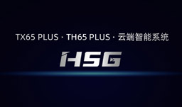 Profile Revolution, A New Intelligent Experience Of Cloud System—HSG Laser New Products Release