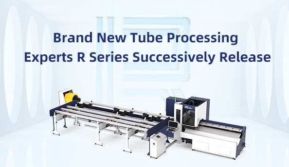 A Profile of the Tube Processing Expert - The Iterative History of HSG's Tube Cutting Family
